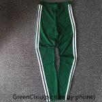 green-cixiu